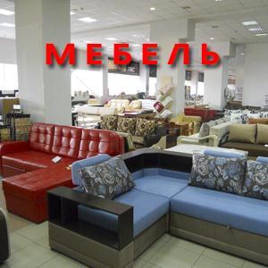 Магазины мебели Водного