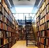Библиотеки в Водном