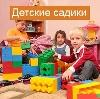 Детские сады в Водном
