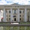 Дворцы и дома культуры в Водном
