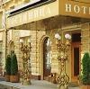 Гостиницы в Водном