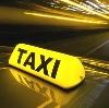 Такси в Водном