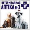 Ветеринарные аптеки в Водном