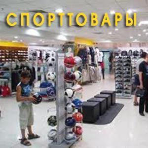 Спортивные магазины Водного