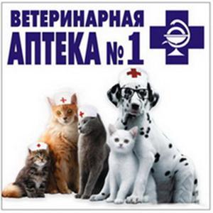 Ветеринарные аптеки Водного